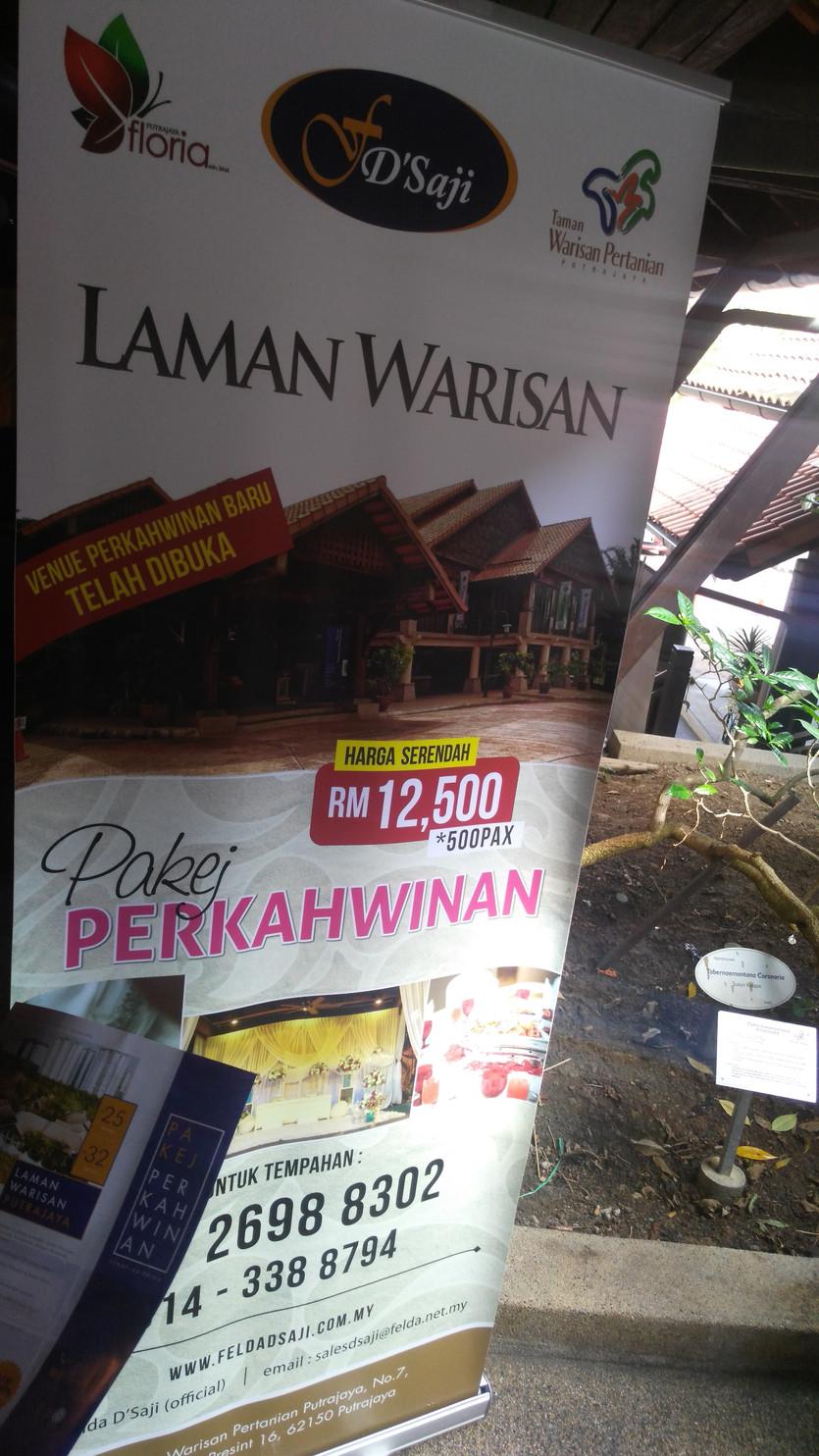 Kahwin di Taman Warisan Putrajaya?