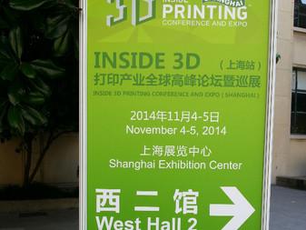 Formid volgt de nieuwste ontwikkelingen op de 3D conference te Shanghai