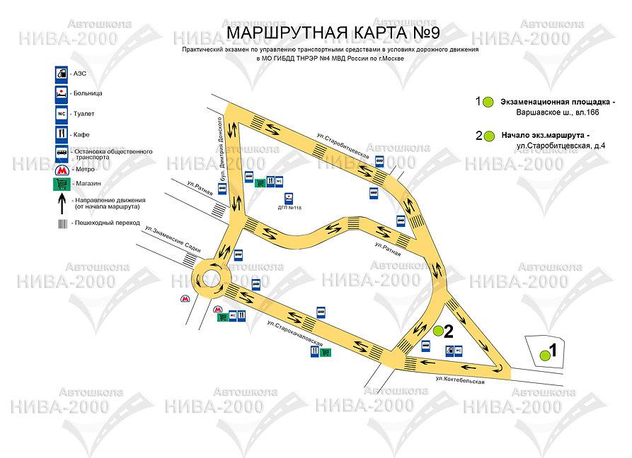 Маршрутная карта №9 - Нагатинская