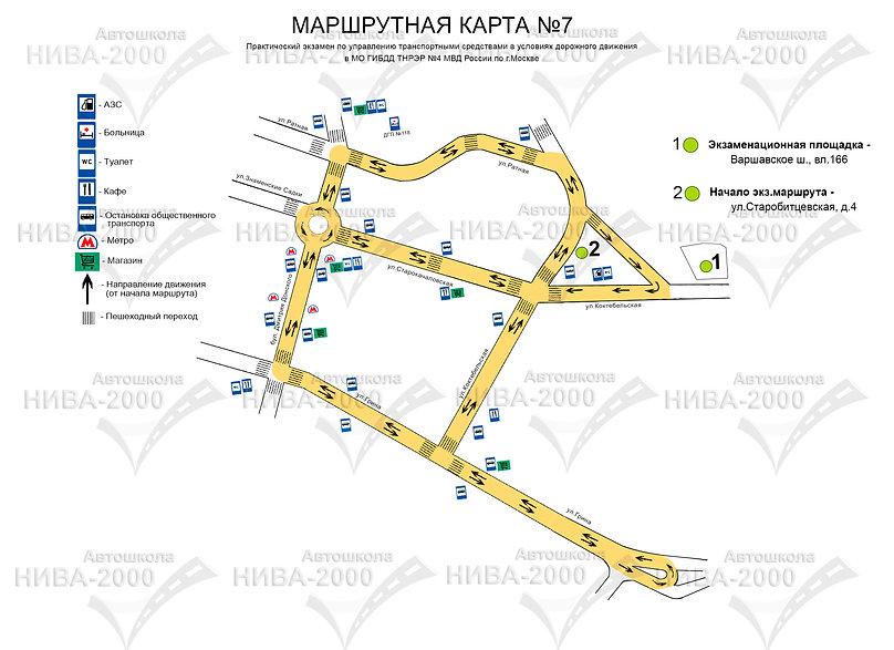 Маршрутная карта №7 - Нагатинская