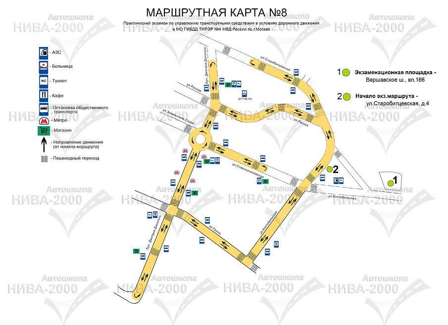Маршрутная карта №8 - Нагатинская