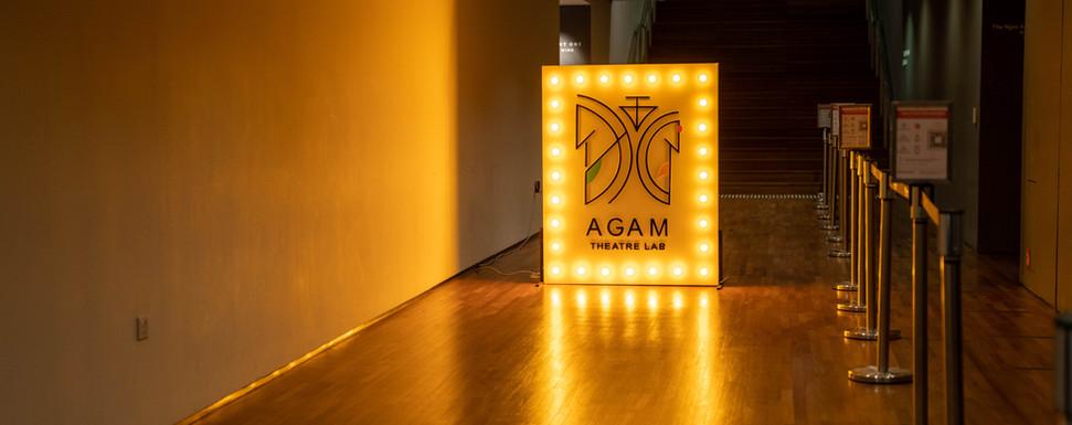 Agam-18.jpg