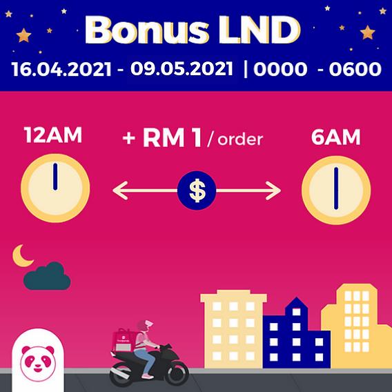 LND(1).png