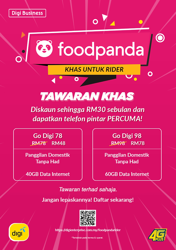 Foodpanda-30-Discount-EDM-12052021.png