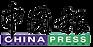 china-press.png