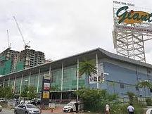 Giant Hypermarket