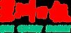 sinchew-logo.png