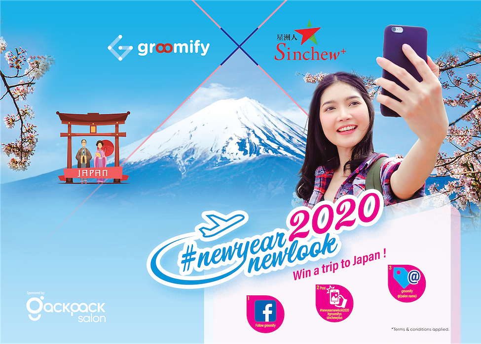 newyearnewlook2020 poster A4 Landscape-0