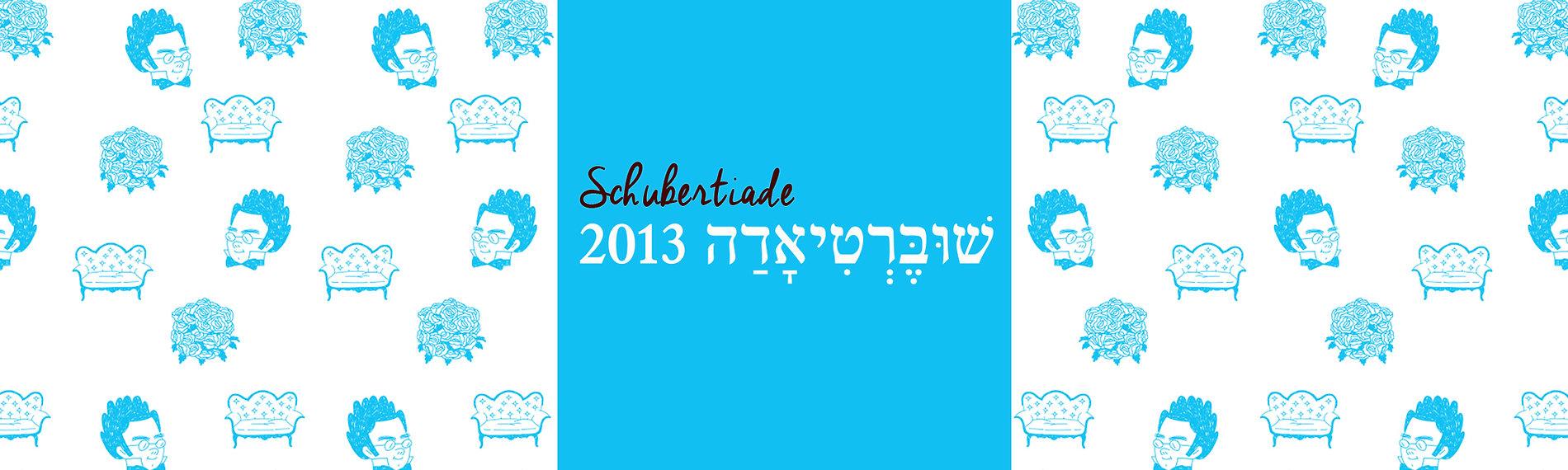 schubertiade_2013_2000x600.jpg