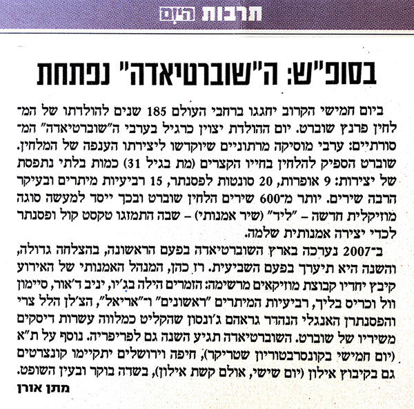 israel_hayom_280113.jpg
