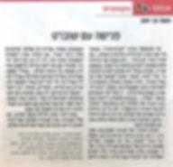 review_2012.jpg
