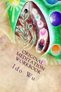 A Personal Workbook