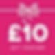 £10_gift_voucher.png