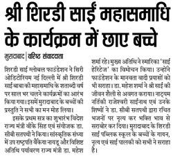 Hindustan_Moradabad_18 OCt_2