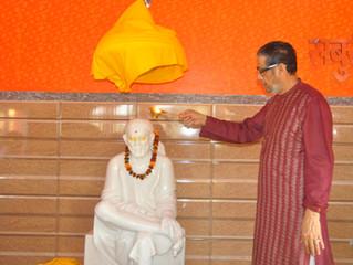 Guru Poornima Message 2020