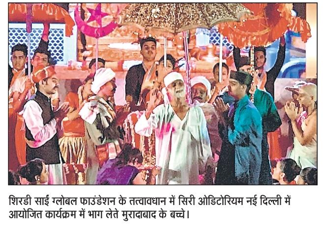Hindustan_Moradabad_18 OCt_1