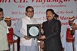 C.H. Vidyasagar Rao