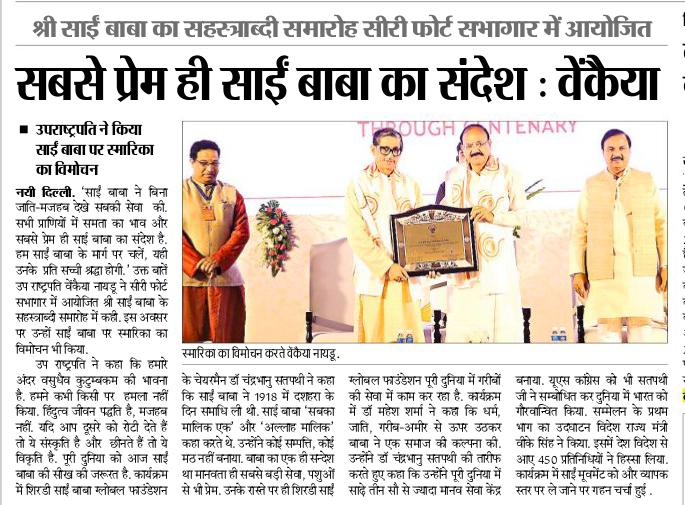 PrabhatKhabar-JamshedpurCity-18 Oct