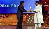 'Mahapurusha Jagannath Das Samman' award