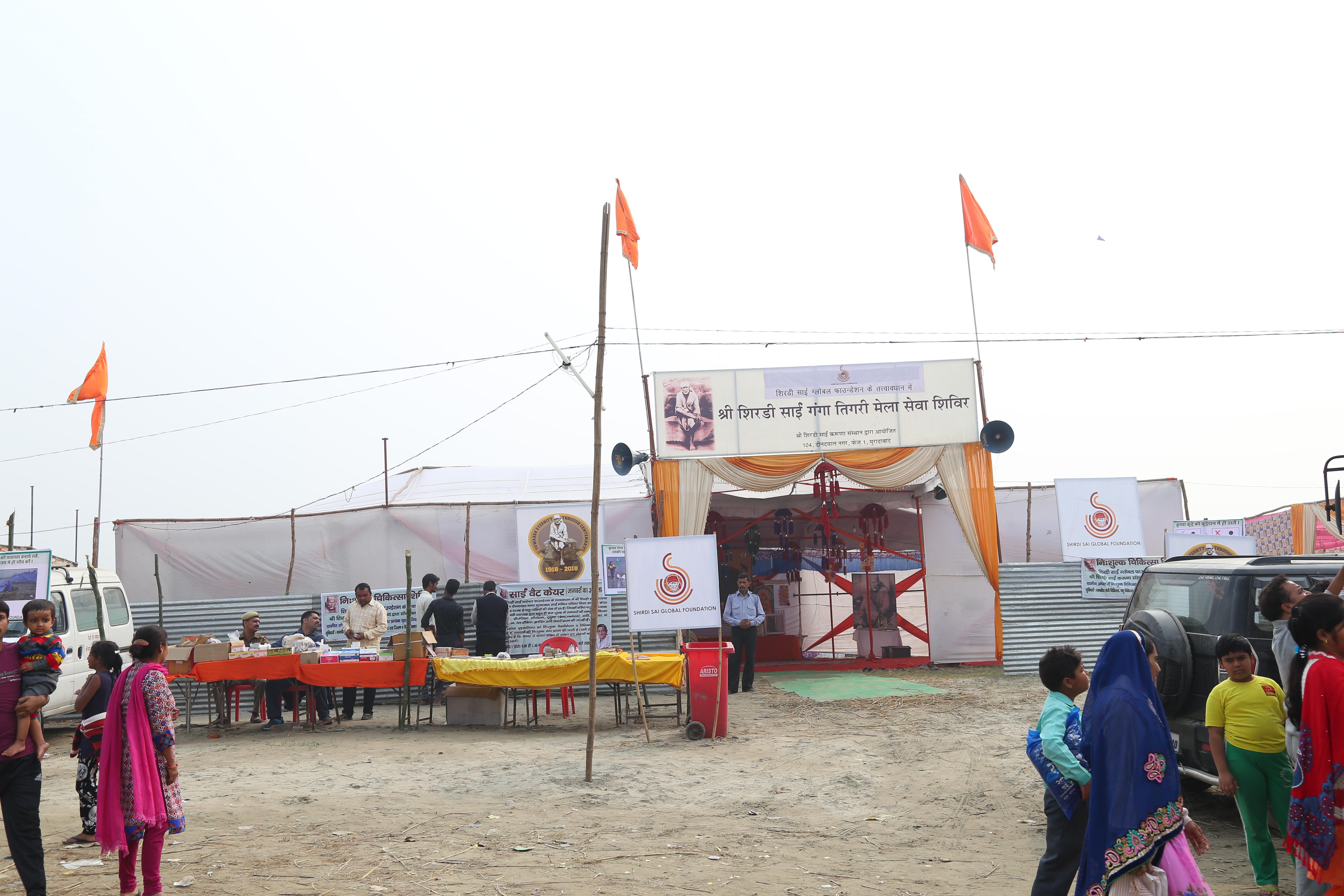 Shri Sai Camp