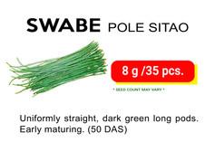 SWABE.jpg