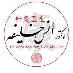 dr.anas khalifeh