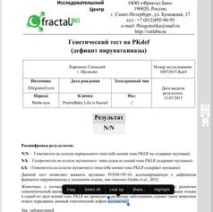 CDFAEE49-6F54-4FE1-8015-01F2F005A397.png