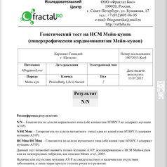 F1D75B0F-EBFC-47EF-BC49-3D397C448EDF.png