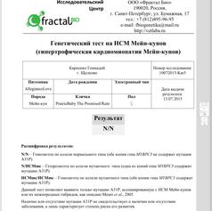 D4461186-94DF-499E-9C52-6FFC2F962492.png