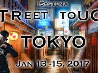 2017 1/13-1/15【システマ ストリート タフin東京】クワン リーセミナー