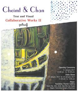 Cheimt & Chan