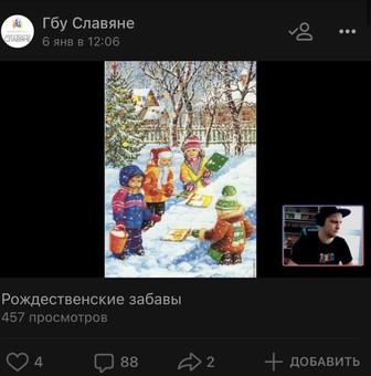 """Онлайн - игра """"Рождественские забавы"""""""