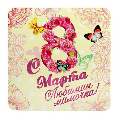 Мастер-классы «Любимой маме» по изготовлению подарков мамам на 8 марта.