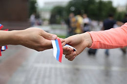 Акция «Единая страна», посвящённая Дню России