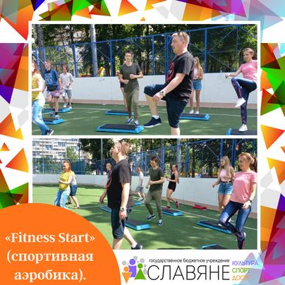 «FitnessStart». 🤸♀️