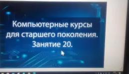 Занятие 24. (23.12.2020)