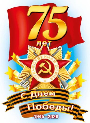 Поздравления от Наталии Титушкиной