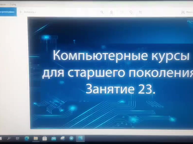 Занятие 27. (11.01.2021)