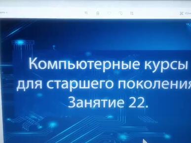 Задание 26. (30.12.2020)
