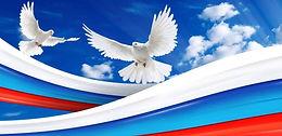 """Патриотическая интернет-акция """"Моя Родина - Россия!"""" с 1 по 11 июня"""