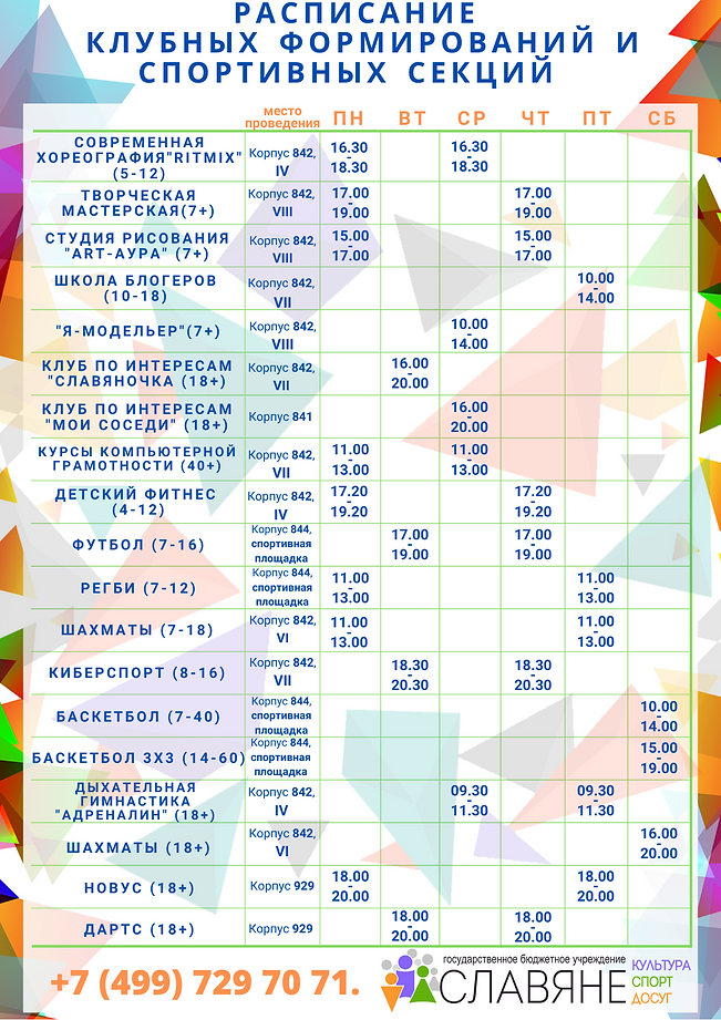 Red Table Chart Attendance Sheet Class L