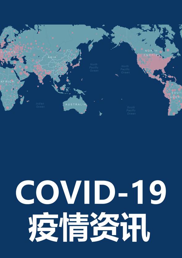 2020-2021 新生手册9.jpg