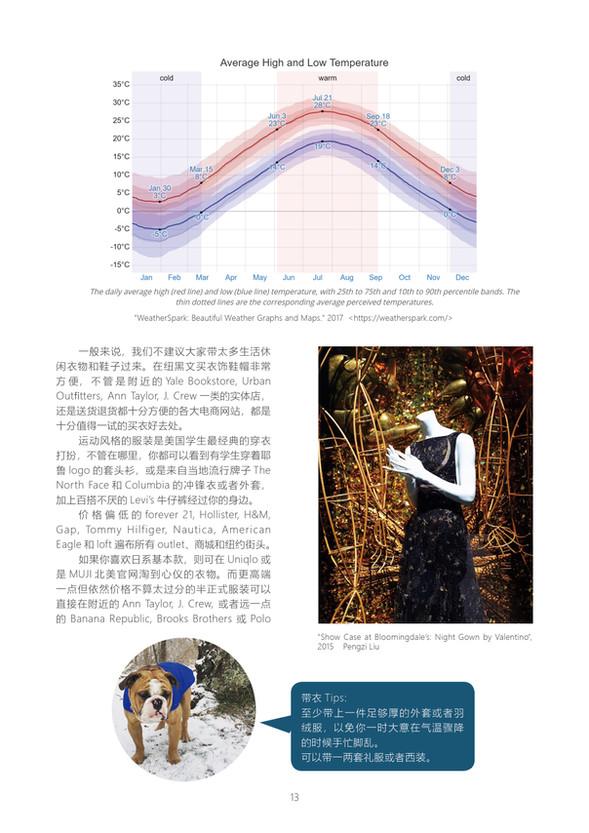 2020-2021 新生手册19.jpg