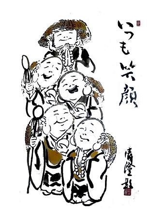 中部速算学校,橋本清澄,書道家展,展覧会,名古屋市民ギャラリー,書画,水墨画
