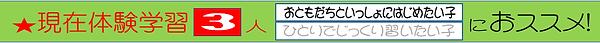 11月イベント.png