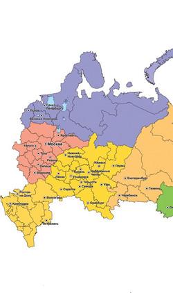 Отдел по регионам до Урала