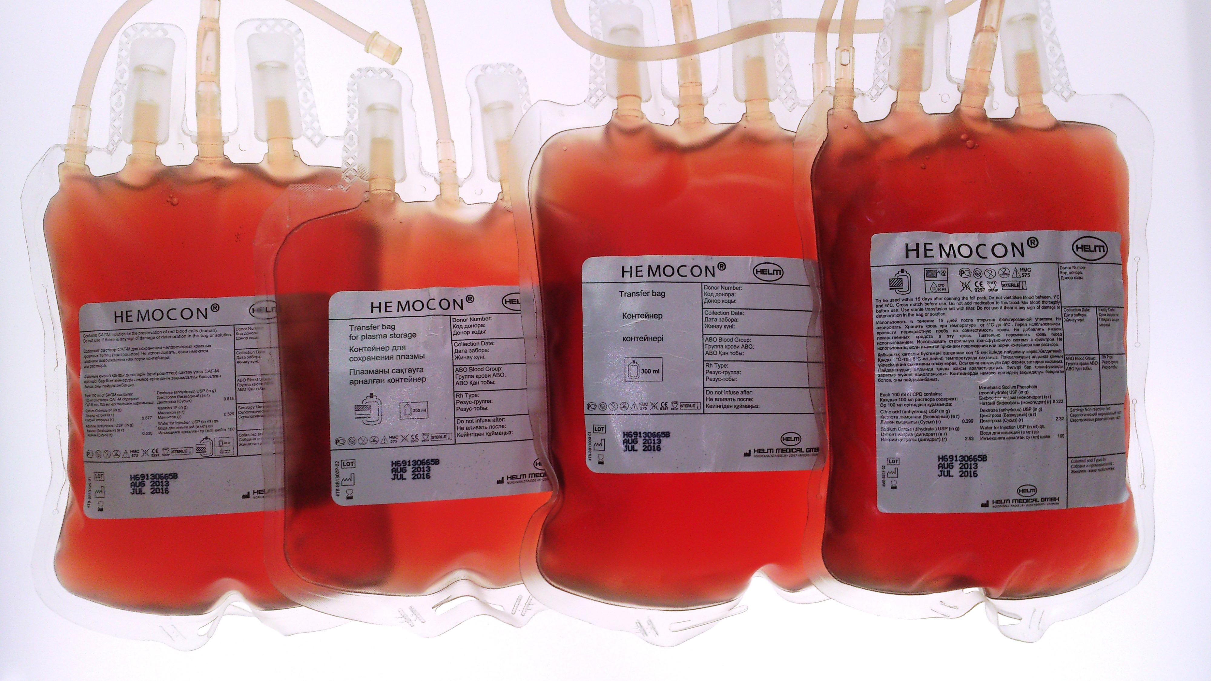 Счетверенный контейнер HEMOCON