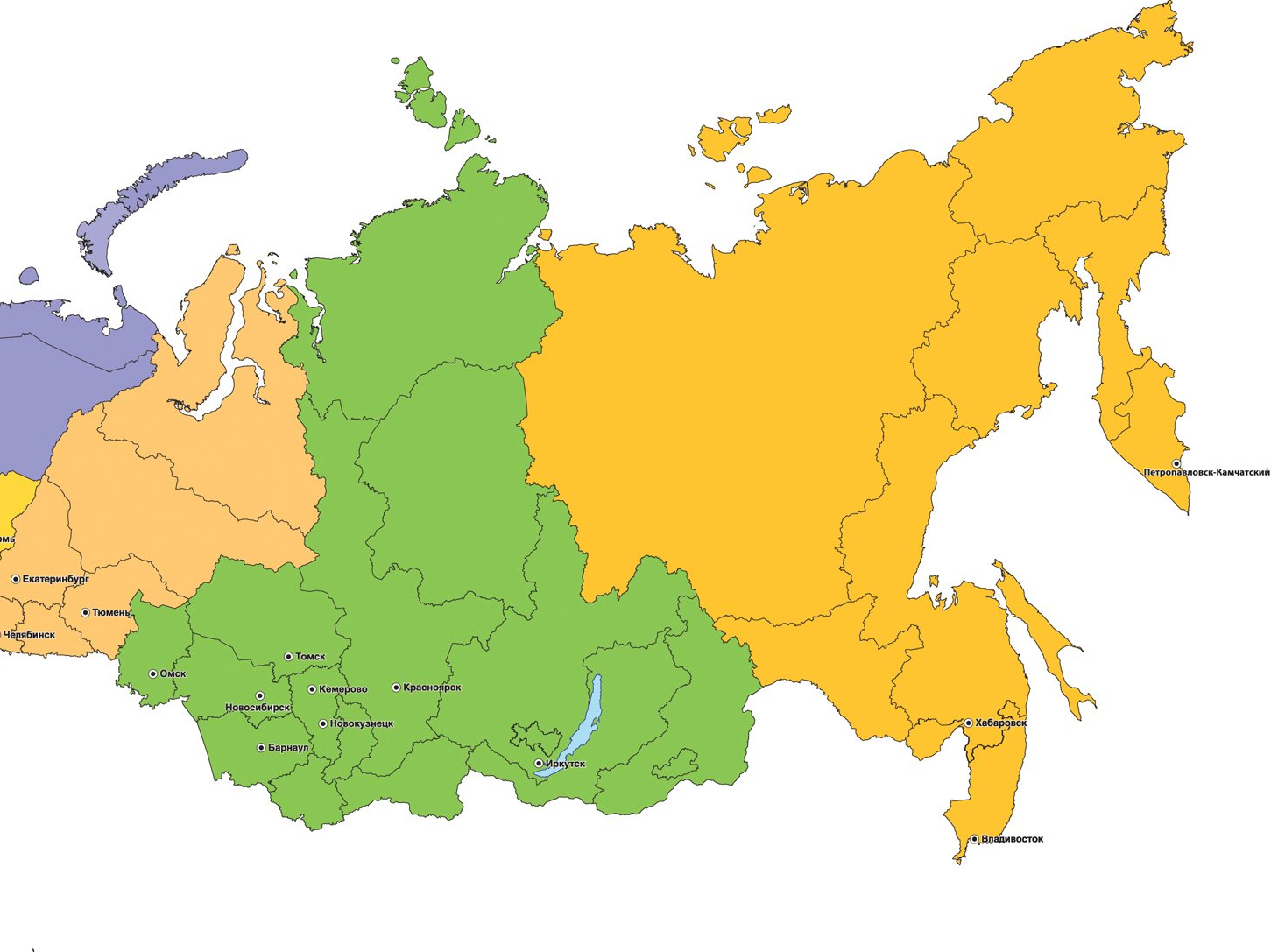 Отдел по регионам за Уралом