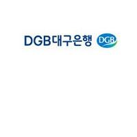 은행_0005_bank_dgb.jpg