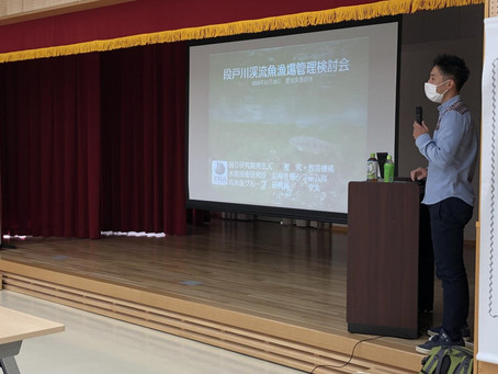 段戸川ブラウンとアマゴ増殖に関する講演会